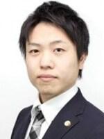 弁護士法人アディーレ法律事務所 中西 博亮弁護士