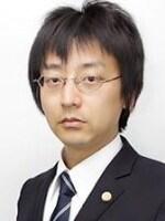 弁護士法人アディーレ法律事務所 稲生 裕介弁護士