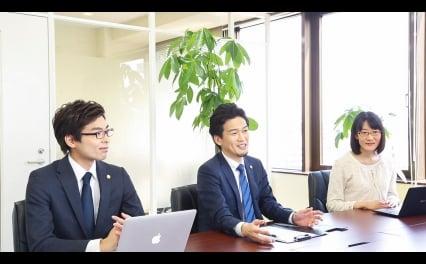 弁護士法人結の杜総合法律事務所泉中央支店
