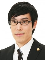 志賀 勇雄弁護士