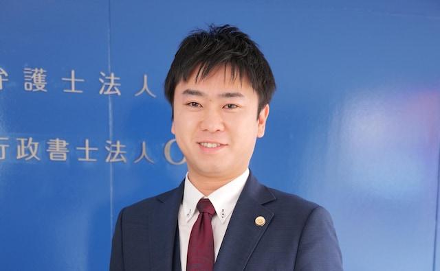 弁護士法人大賀綜合法律事務所下関メインオフィス