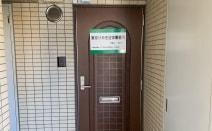 東京けやき法律事務所