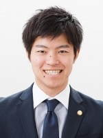 よつば総合法律事務所 加藤 貴紀弁護士