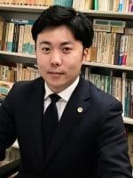 吉田法律事務所 渡辺 拓也弁護士