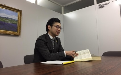 札幌アカシヤ法律事務所