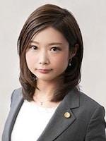 高尾 奈々弁護士