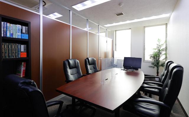 新久総合法律事務所