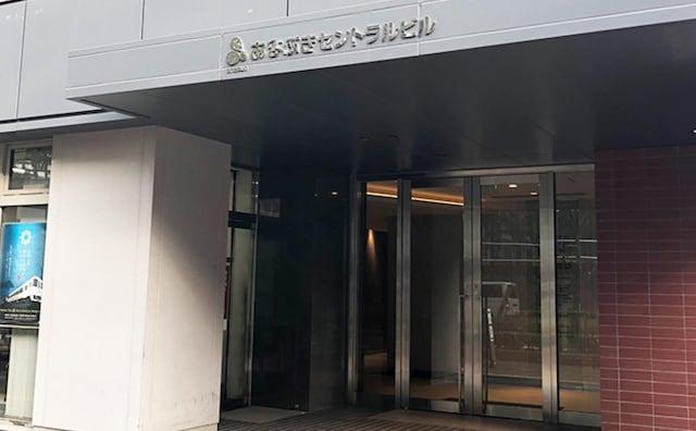 木田法律事務所