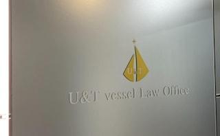U&T vessel法律事務所