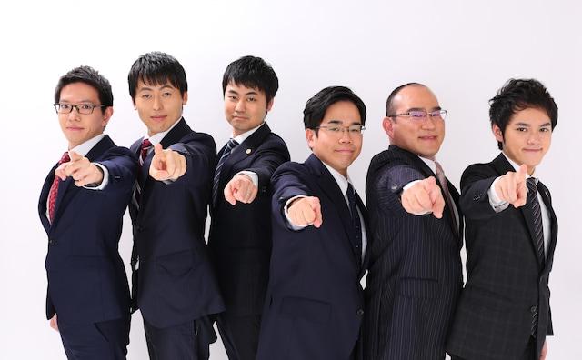 弁護士法人i奈良法律事務所