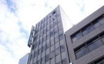フォーゲル綜合法律事務所