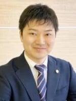 髙井・村山法律事務所 吉田 朋弘弁護士