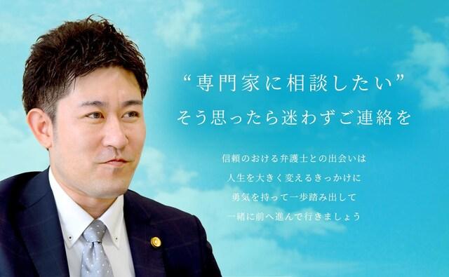 弁護士法人あんぎゃ法律事務所福岡オフィス