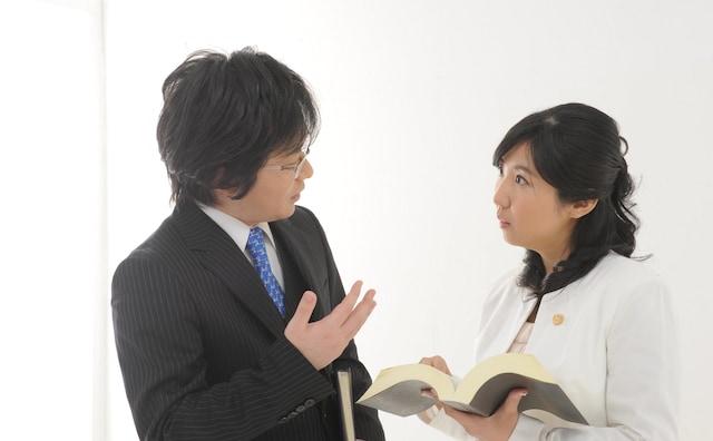 文京湯島法律事務所