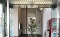 山元総合法律事務所