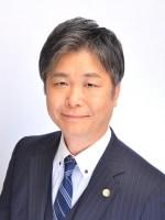 中村総合法律事務所 中村 弘人弁護士