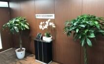 四谷あけぼの法律事務所