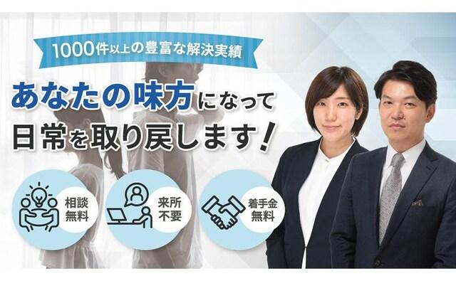 春田法律事務所金沢オフィス