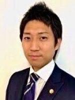 弁護士法人東京新宿法律事務所横浜支店 城田 喜朗弁護士