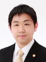 弁護士法人プロキオン法律事務所横浜本事務所 井上 聡大弁護士