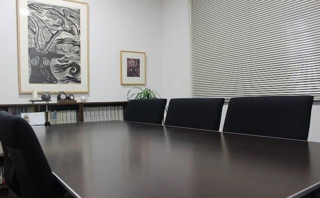 廣谷法律事務所