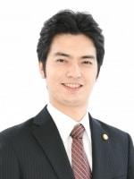 小藤 貴幸弁護士