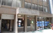 神田小川町法律会計事務所