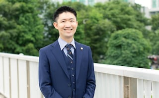 津田沼総合法律事務所