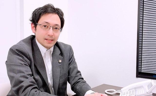弁護士法人札幌・石川法律事務所