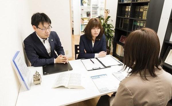 琵琶湖大橋法律事務所