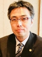 四谷総合法律事務所 和田 史郎弁護士