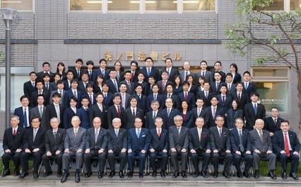 虎ノ門法律経済事務所新宿支店