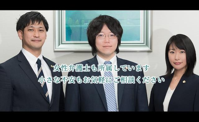 平井・柏﨑法律事務所
