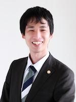 森田 新司弁護士