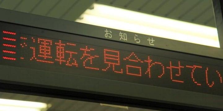 終電がまさかの運休! 鉄道会社にタクシー代を肩代わりしてもらえるってホント?