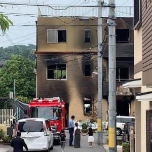 京アニ事件「労災前向き」に胸なでおろす 意外と難しい「業務起因」の線引き