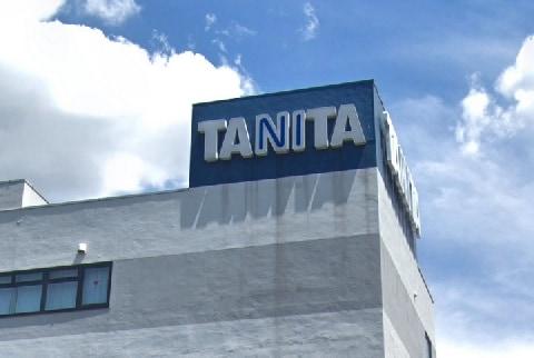 タニタの働き方改革「社員の個人事業主化」を労働弁護士が批判「古典的な脱法手法」