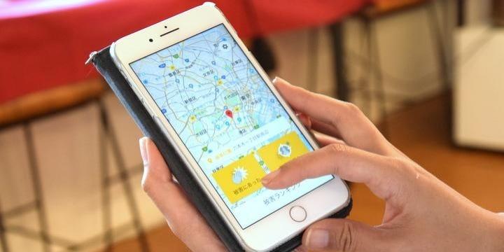 「痴漢レーダーアプリ」が登場 痴漢が出たらポチッと通報、データ化して痴漢対策
