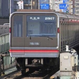 運転士の「ひげ禁止」裁判、6日に控訴審判決 大阪市長「なんだこの判決」の行方は