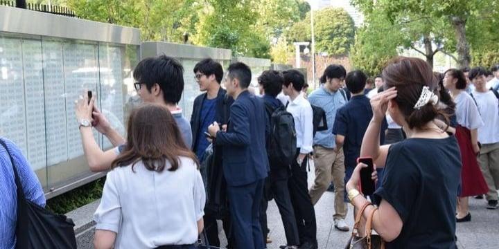 【データ編】2019年司法試験合格者・法科大学院別ランキング
