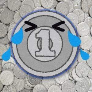 新聞投稿「1円玉の悲しみ」が話題 75枚払い、店員に「営業妨害」といわれ立腹