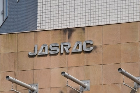 「JASRACが結婚式で新たな使用料」ネットで誤解広がる…本当はどう変わるのか