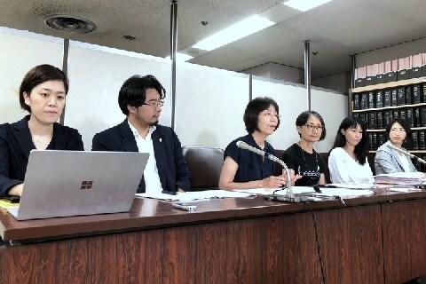 「夫婦別姓の賛成は増加しているが、最高裁判例を変更するほどではない」東京地裁で原告敗訴