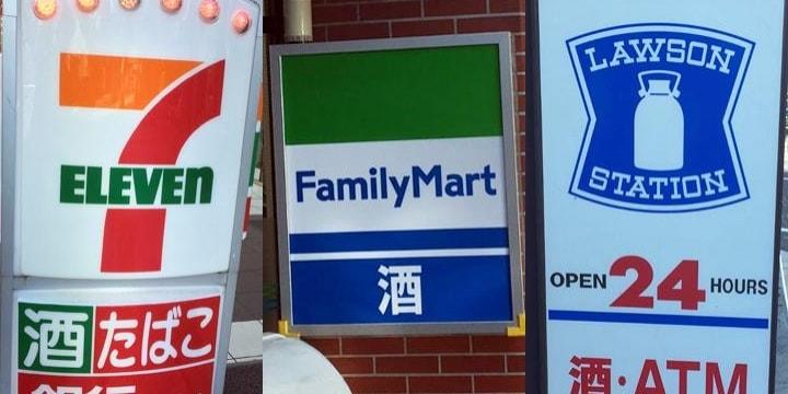コンビニ店主から悲鳴、10月から最低賃金アップ 人件費が利益を圧迫