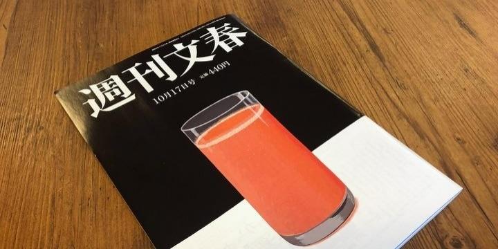 小手伸也さん「独身偽装不倫」報道…「既婚と知らなかった」女性は慰謝料請求できる?