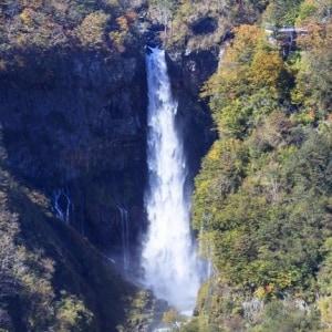 「華厳の滝」で自殺、遺体の収容費用は「300万円」…遺族が払わないといけないの?