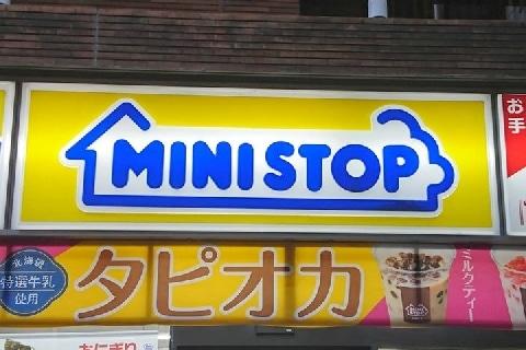 ミニストップ店主「なんでこんな場所を紹介した」「売上低すぎ」 本部との裁判始まる
