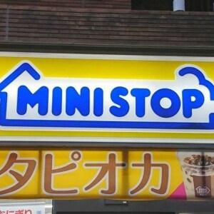 ミニストップ店主、本部を訴える「売上低すぎ」「なんでこんな場所を紹介した」