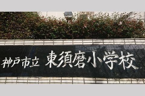 神戸・加害教員の給与差し止めは「世論に流されすぎ」 悪しき先例となる恐れ