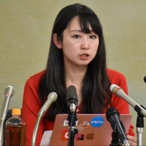 「#KuToo」発起者の石川優実さん「パンプス強制はハラスメント」 指針に明記求める